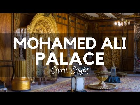 Mohamed ali palace, cairo, egypt - known as manial palace