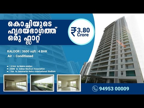    3.80cr    4 bhk    air-conditioned apartment for sale    kaloor, cochin   call :9495300009  