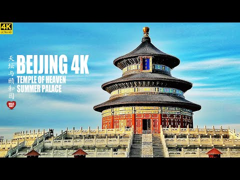 Exploring temple of heaven & summer palace   beijing's world heritage sites   4k hdr   北京   天坛   颐和园